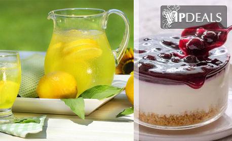 Литър домашна лимонада, плюс 2 парчета студен чийзкейк със сладко от боровинки