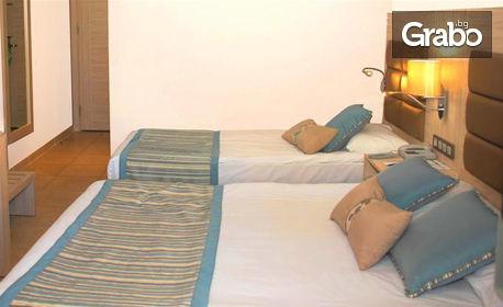 Петзвезден морски релакс в Алания! 7 нощувки на база All Inclusive в хотел Palmeras Beach*****, плюс транспорт