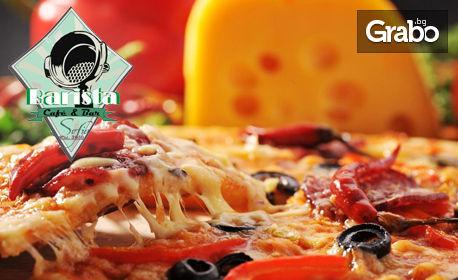 Пица със свинско филе и моцарела, плюс парче бисквитена торта