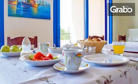 Лятна почивка в Гърция! 4 нощувки със закуски - за двама или трима