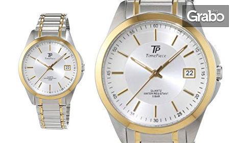 Стилен подарък! Оригинален мъжки кварцов часовник Time Piece