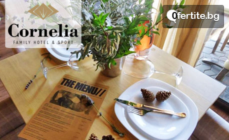 През Май и Юни край Банско! 4 нощувки за двама - със закуски и възможност за вечери, плюс релакс зона