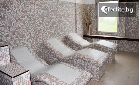 Балнео почивка в Павел баня! 5 нощувки със закуски и вечери, плюс по 2 процедури на ден