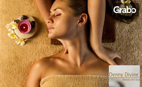 """60 минути SPA релакс! Комбиниран масаж на цяло тяло, плюс терапия """"Ягоди и шампанско"""" или """"Шоколад"""""""