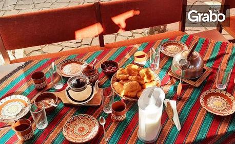 Есенен релакс в Рила! Нощувка със закуска и вечеря
