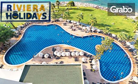 През Май в Дидим! 5 нощувки на база Ultra All Inclusive в хотел Aurum Moon Beach Resort 5*