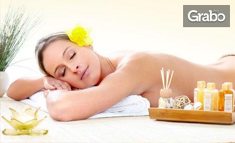 Антистрес масаж на гръб със затоплени етерични масла - без или със парафинова терапия за ръце