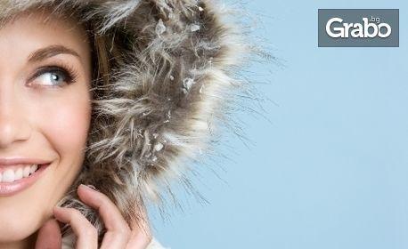 Кислородна терапия за лице и ултразвуков пилинг