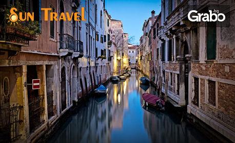 Романтика във Венеция, Верона и Падуа! Екскурзия с 3 нощувки със закуски и транспорт, плюс 1 ден на плажа