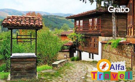 По стъпките на българските възрожденци! Еднодневна екскурзия до Котел, Жеравна и Плиска през Април или Май