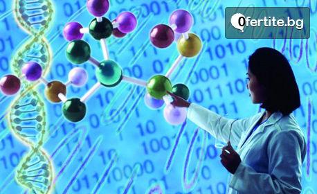 Пълна биодиагностика на организма от квалифициран лекар