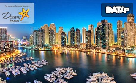 Посети Дубай! 7 нощувки със закуски в Хотел Ibis One Central***, плюс самолетен транспорт