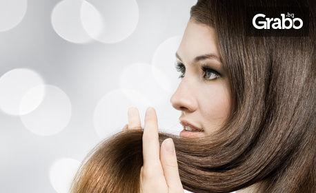 Подстригване, измиване, изсушаване и оформяне, или грижа с Amethyste, плюс официална прическа