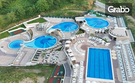 Вход за цял ден в аквапарк в Асеновград - в Събота или Неделя