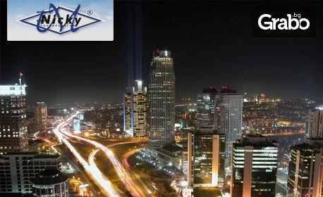 Четиридневна екскурзия до Истанбул и Одрин! 2 нощувки със закуски в хотел 3*, плюс транспорт и посещение на търговски комплекс