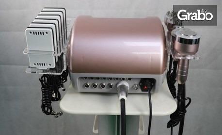 Липосукция с лазер от най-ново поколение на две зони по избор