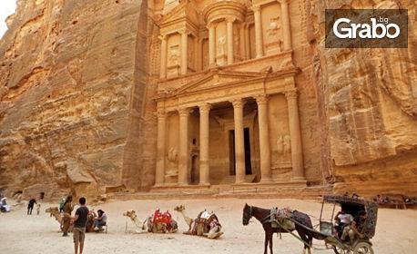 Посети Йордания през Ноември или Декември! 4 нощувки със закуски и вечери, плюс самолетен транспорт