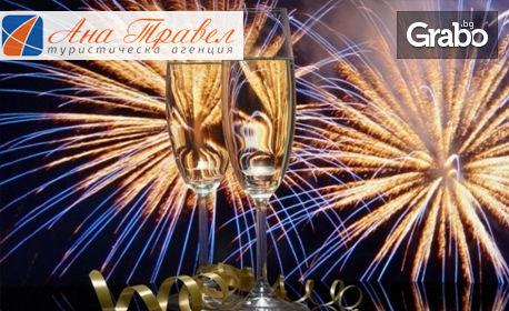 Нова година в Паралия Катерини! 2 нощувки със закуски и вечери, едната - празнична, плюс транспорт и посещение на Солун и Метеора