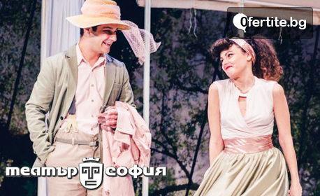 """Две комедии в една постановка! """"Олд Сейбрук и Последният страстен любовник"""" - на 22 Юни"""