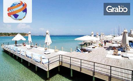 Ранни записвания за морска почивка в Дидим! 7 нощувки на база All Inclusive в Хотел Garden of Sun*****
