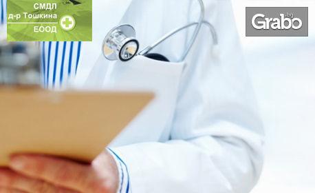 Изследвания за установяване на анемия