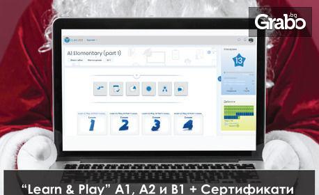 3 или 6-месечно онлайн обучение по английски език Learn&Play - за