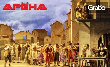 """Ексклузивно в Кино Арена! Балетът """"Дон Кихот"""" на Кралската опера в Лондон - на 3, 6 или 7 Април"""