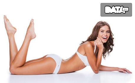 Кавитация с вакуум масаж на зона от тялото по избор или RF лифтинг на зона от лицето по избор