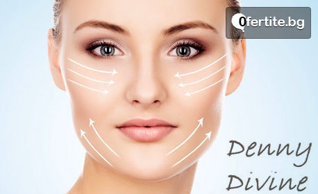 Уголемяване на устни или запълване на назолабиални бръчки с хиалуронов филър Revolax Deep
