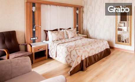 Луксозна почивка в Дидим! 7 нощувки на база 24ч All Inclusive в хотел Didim Beach*****