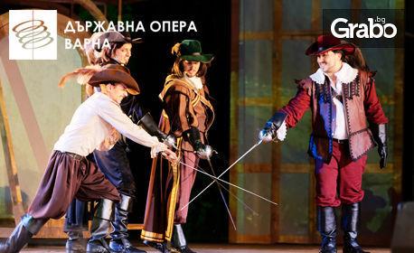 """Мюзикълът """"Тримата мускетари"""" на 19 Февруари"""