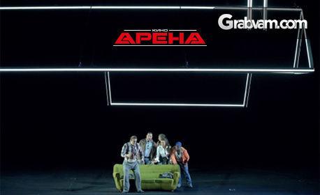 """Ексклузивно в Кино Арена! Операта на Доницети """"Дон Паскуале"""", изпълнена от Кралската опера - на 27.11, 30.11 и 1.12"""