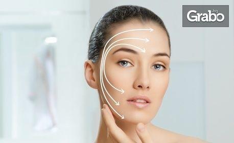 Anti-age грижа за лице с безиглена мезотерапия с хиалурон, RF лифтинг и масаж, плюс колагенови пачове на околоочен контур