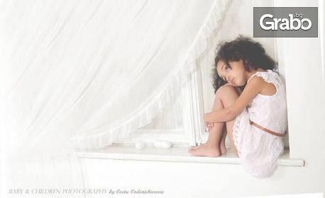 Студийна фотосесия за бебета и деца до 5г, с 10 обработени кадъра