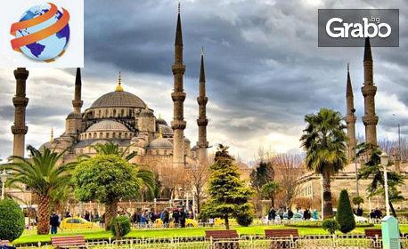 Екскурзия до Истанбул през Май или Юни! 2 нощувки със закуски, плюс транспорт