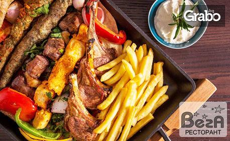 1600гр плато - пилешко и свинско месце, плюс пресни пържени картофки с копър и чесън