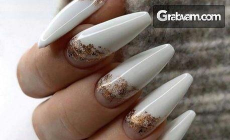 Поставяне на гел върху естествени нокти или изграждане с гел, плюс гел лак и неограничен брой декорации