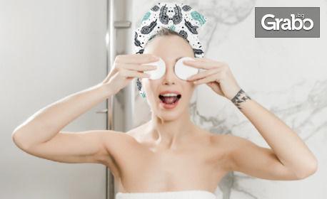 За нея! Комплект от 3 тюрбана Ritual bath в тренди дизайн