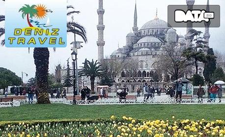 През Август или Септември в Истанбул! 2 нощувки със закуски, плюс транспорт и посещение на Одрин