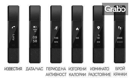 Фитнес гривна в черен цвят - модел по избор