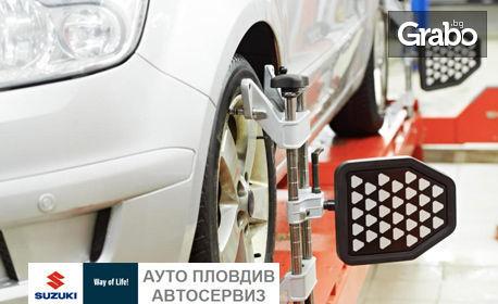 Реглаж на преден и заден мост, плюс пълна проверка на ходова част - за лек автомобил, джип или бус