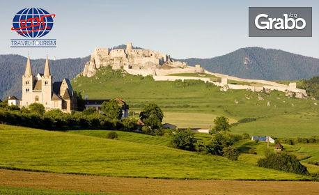 Посети Братислава! 3 нощувки със закуски, плюс самолетен транспорт, с възможност за посещение на Виена