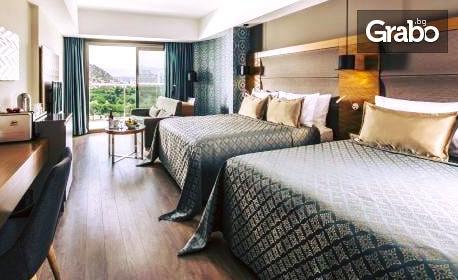 Нова година в Кушадасъ! 4 нощувки 24h Ultra All Inclusive в хотел Seven Seas Sealight Elitе 5*, с празнична гала вечеря и програма