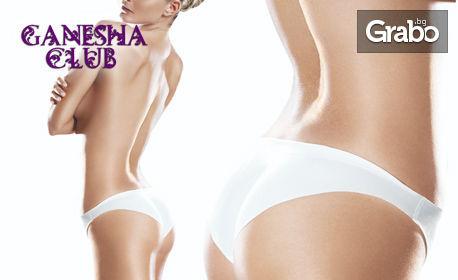 Кавитация на зона по избор с колагенов гел серум за бързо намаляване на сантиметрите и изглаждане на кожата