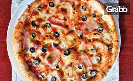 Голяма пица по избор, плюс парче домашна торта
