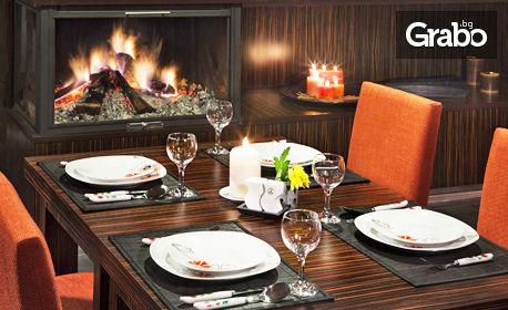 Зима в Банско! Нощувка, с възможност за закуска и вечеря, плюс релакс зона
