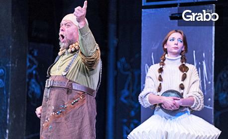 """Най-новата постановка на Теди Москов """"Шекспирин по време на пандемия"""" на 7 Октомври"""