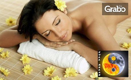 Светлинна терапия Bioptron на зона по избор, или масаж по избор, плюс консултация или терапия