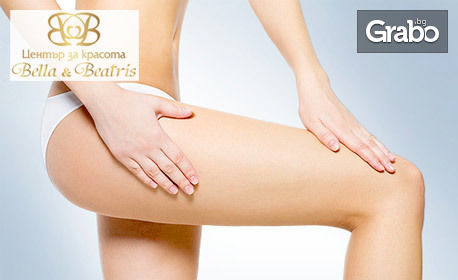10 процедури антицелулитен масаж на крака и седалище