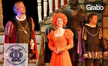 """Операта от Джузепе Верди """"Риголето"""" на 14 Октомври в Зала Опера"""